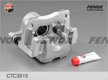 Тормозной суппорт FENOX CTC3815 задний левый