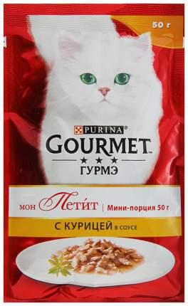 Влажный корм для кошек Gourmet Mon Petit, курица, 30шт, 50г