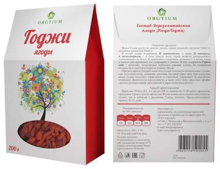 Ягоды годжи Оргтиум экологические 200 г