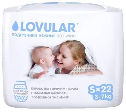 Подгузники LOVULAR HOT WIND S 3-7 кг, 22 шт,/12