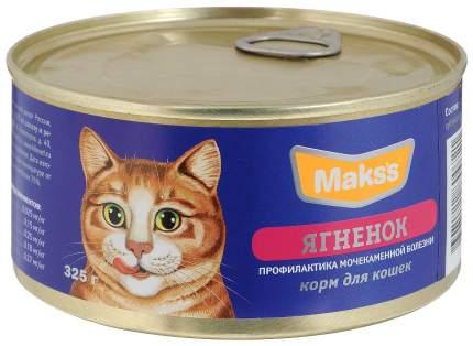 Консервы для кошек Maks's, ягненок, 325г