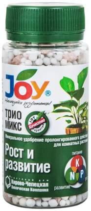 Удобрение Рост и развитие JOY ТРИО МИКС, 100 г