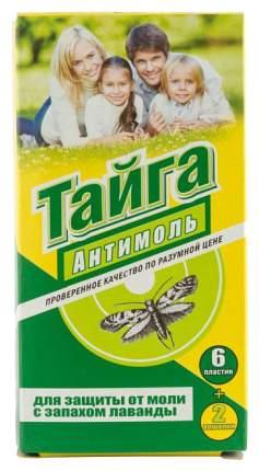 Средство от моли Тайга с запахом лаванды 6 штуки