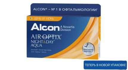 Контактные линзы Air Optix Night & Day Aqua 3 линзы R 8,6 +8,00