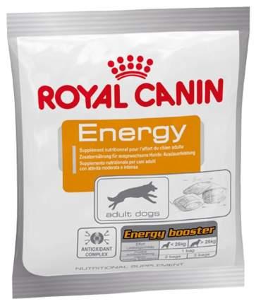 Лакомство для собак ROYAL CANIN Energy, подушечки, мясо, 50г