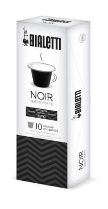 Кофе Bialetti noir 10 капсул