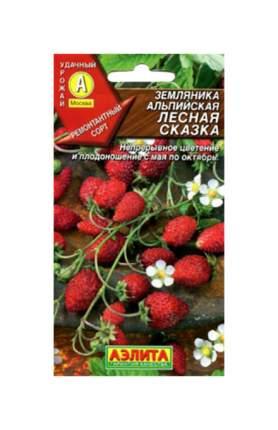 Семена Земляника альпийская Лесная сказка, 0,04 г АЭЛИТА
