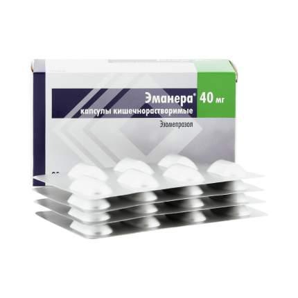 Эманера капсулы 40 мг 28 шт.