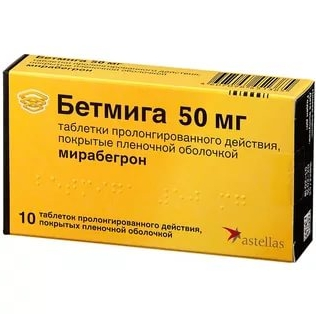 Бетмига таблетки пролонг 50 мг 10 шт.