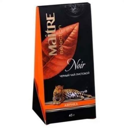 Чай черный Maitre листовой Африка 45 г