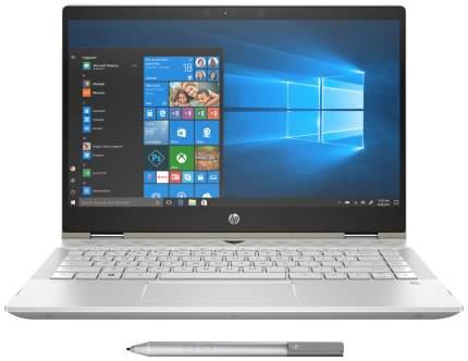 Ноутбук-трансформер HP Pavilion x360 14-cd1017ur 5SU57EA