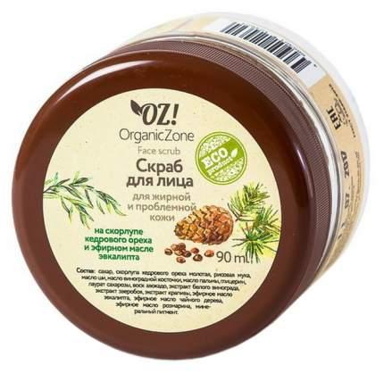 Скраб для лица OZ! OrganicZone Для жирной и проблемной кожи 90 мл