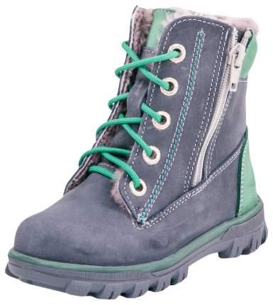 Ботинки меховые для мальчиков Котофей р.29, 352071-53 зимние