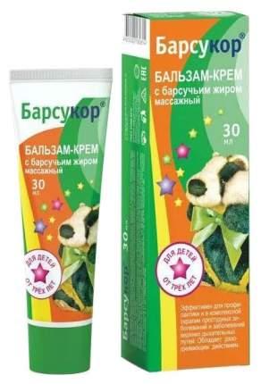 Бальзам-крем массажный для детей Барсукор согревающий 30 мл