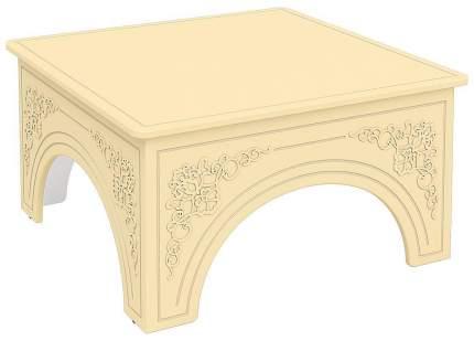 Журнальный столик Компасс-мебель Соня СО-10 KOM_SO10_1 85х85х45 см, бежевый