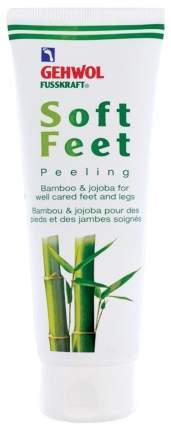 Скраб для ног Gehwol Бамбук и жожоба 125 мл