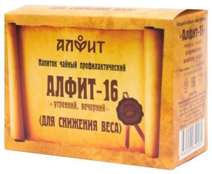 Чайный напиток Алфит-16 для снижения веса 60 брикетов х 2 г