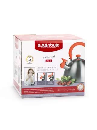 Чайник для плиты Attribute 2.5 л