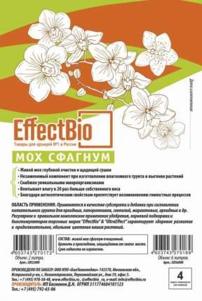 Мох сфангум EffectBio BioLine 6,0 л
