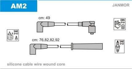 Комплект проводов зажигания JANMOR AM2