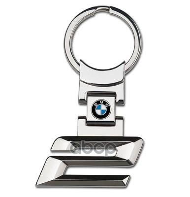 Брелок BMW 80272354147