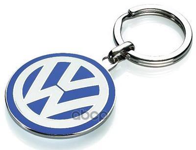 Брелок Volkswagen VAG 000087010C