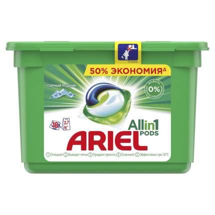 Капсулы для стирки Ariel Pods все-в-1 альпийская свежесть 18 шт