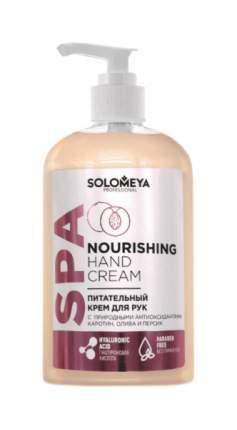 Крем для рук SOLOMEYA SPA NOURISHING с природными антиоксидантами 350 мл