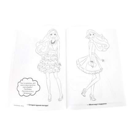 "Супер-раскраска Умка ""Барби"" 196717"