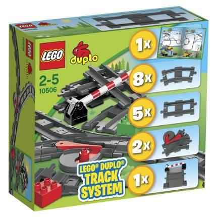 Конструктор LEGO Duplo Town Дополнительные элементы для поезда (10506)