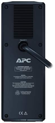 Аккумулятор для ИБП APC BR24BPG