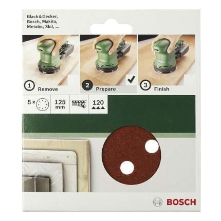 Шлифлисты Bosch 5шт 125мм 120 (2609256A26)