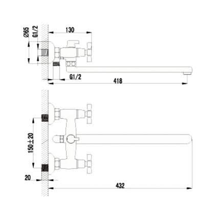 Смеситель универсальный LEMARK Benefit LM2512C хром
