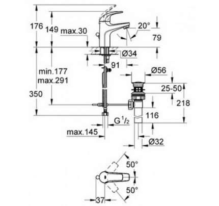 Смеситель для раковины Grohe BauCurve 32805000 хром