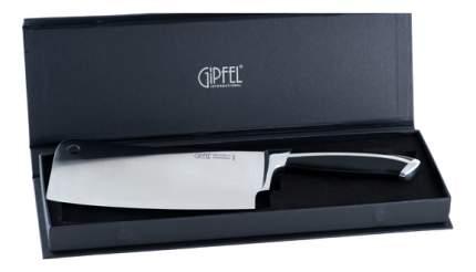 Топорик для мяса GIPFEL 8471 18 см
