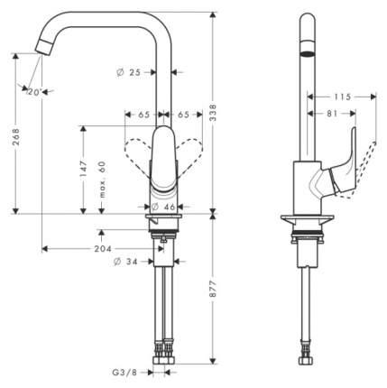 Смеситель для кухонной мойки Hansgrohe Focus 31820800 хром