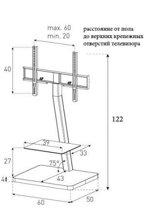 Стойка для телевизора Sonorous GLASS-METAL PL 2710 B-SLV Серебристый
