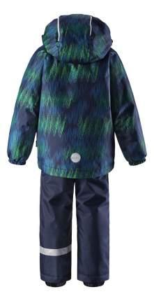 Комплект верхней одежды Lassie, цв. синий р. 128