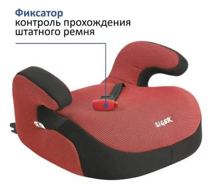Бустер Красное 22-36 кг SIGER КРЕС0185