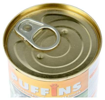 Консервы для кошек Puffins, мясо, 400г