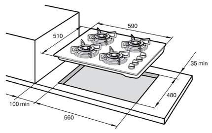 Встраиваемая варочная панель газовая Delonghi NV 46/1ASVC Black