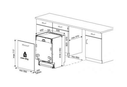 Встраиваемая посудомоечная машина 60 см Beko DIN 25410
