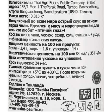 Соус шрирача Uni-Eagle 56% перца чили 815 г