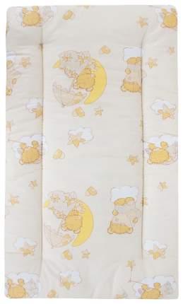 Комплект в коляску (матрасик+подушка) Leader Kids «Мишкин сон» GL000742172, бязь, Молочный