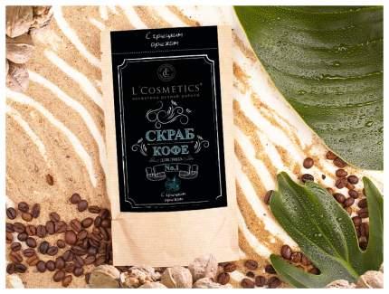 Скраб для лица L`Cosmetics Кофе с грецким орехом №1 Золотистый эффект 70 г