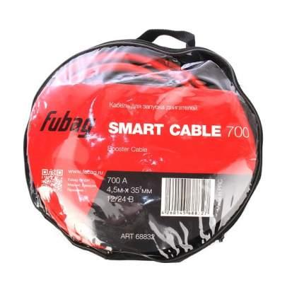 Кабель для зарядки аккумулятора SMART CABLE 700