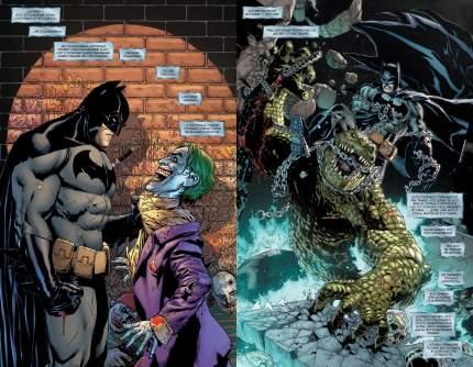 Графический роман Бэтмен. Detective comics #1000 (мягк/обл.)
