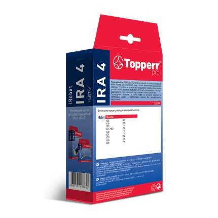Основная щетка Topperr IRA 4 для пылесосов iRobot Roomba 600/700
