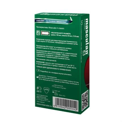 Презервативы Masculan №4 Classic увеличенный размер 10 шт.