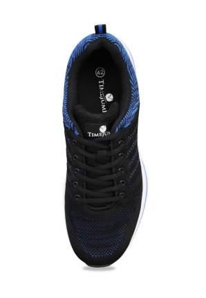 Кроссовки мужские TimeJump 710017621 черные/синие 41 RU